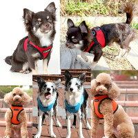 PUPPIAパピアソフトベストハーネス:XS,S,M,Lサイズペットグッズ犬用品胴輪ハーネス犬ドッグ犬用