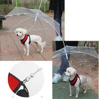 犬用傘付きリード【PUPPIAパピア犬犬用ペットドッグペットペットグッズ雨雨具】【HLS_DU】
