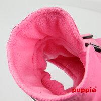 犬用/ジャンパー/マウンテニアII/S,M,Lサイズ/PUPPIA/パピア/犬/ペット/ドッグ/洋服/ダウン/ベスト/胴輪/ハーネス
