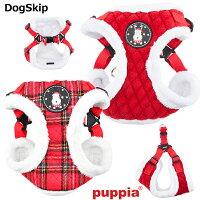 犬用/胴輪/ブリッツェンハーネスC/BLITZEN/HARNESS/C/S,M,Lサイズ/PUPPIA/パピア/ペット/ドッグ/小型犬