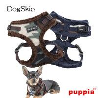 犬用/胴輪/コーポラルハーネスA/CORPORAL/HARNESS/A/S,M,Lサイズ/PUPPIA/パピア/ペット/ドッグ/小型犬