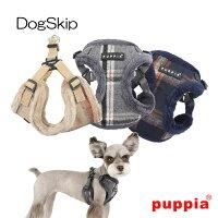 犬用/胴輪/ケンプハーネスC/KEMP/HARNESS/C/S,M,Lサイズ/PUPPIA/パピア/ペット/ドッグ/小型犬