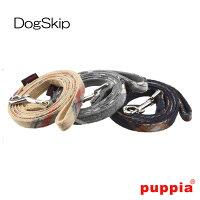 犬用/ケンプリード/KEMP/LEAD/Mサイズ/PUPPIA/パピア/ペット/ドッグ/小型犬