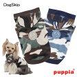 犬用 コーポラルフーディー:S,M,Lサイズ PUPPIA パピア ペット ドッグ 洋服