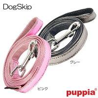 犬用リードイーボンリード:Mサイズ小型犬犬PUPPIAパピアペットドッグおしゃれ