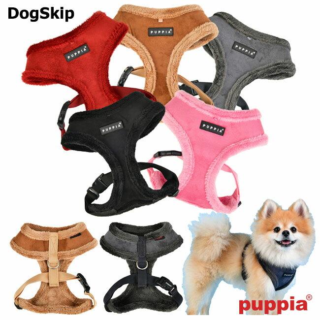 【メール便】犬用 胴輪 テリーハーネスA:XLサイズ 小型犬 犬 PUPPIA パピア ペット ドッグ 胴回り調節可能