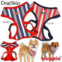 犬用胴輪ソリオンハーネスAZORIONHARNESSA:XLサイズPUPPIAパピアペットドッグ