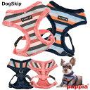 犬用 胴輪 ブライソンハーネスA:S,M,Lサイズ 小型犬 犬 PUPPIA パピア ペット ドッグ 胴回り調節可能 BRYSON HARNESS A