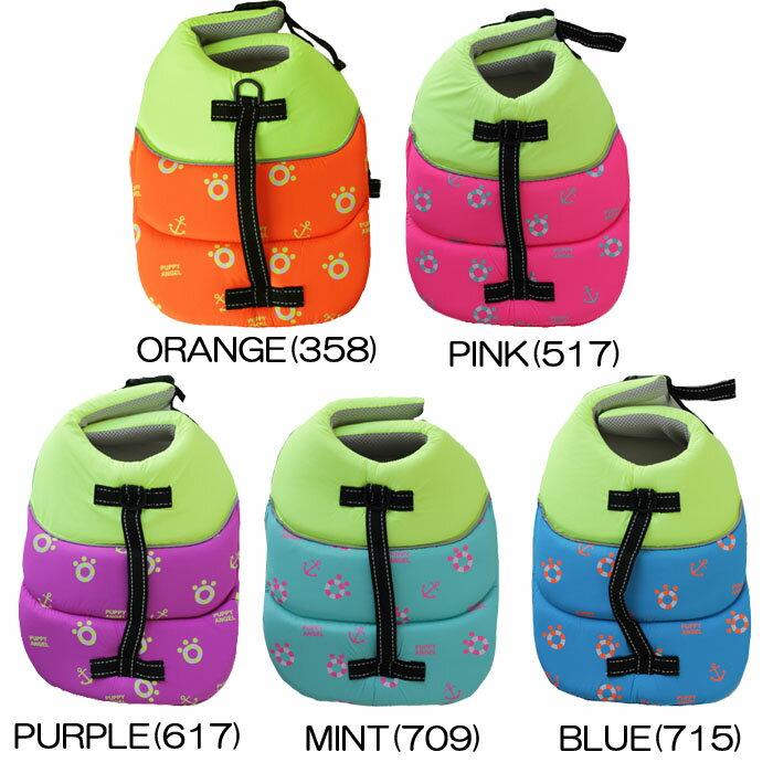 PAニューアンカーライフジャケット:S~XLサイズ Puppy Angel New Anchor Life Vest 送料無料 犬 犬用 ペット ドッグ 海 プール