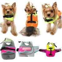 PAニューアンカーライフジャケット:S〜XLサイズPuppyAngelNewAnchorLifeVest【送料無料】【犬犬用ペットドッグ海プール】【HLS_DU】【はこぽす対応商品】