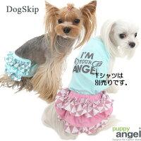 犬用/PAラブリーレディーパンティー/サニタリー/マナーパンツ/S,M,L,XLサイズ/PuppyAngel/パピーエンジェル/犬/ペット/ドッグ/洋服