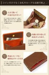 2色使いのデザイン♪本革ボックスコインケース