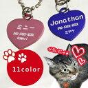 【レビューでメール便送料無料】カラフルなカラーから選べる♪犬や猫など、ペットに負担の少な...