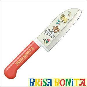 【別途料金で名前入れいたします】BRISA BONITA(ブリサ・ボニータ) 食育クッキングナイフ(レッド)115mm 右きき用 子供包丁【藤次郎作 三徳包丁】