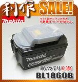 マキタ リチウムイオンバッテリ [ BL1860B(化粧箱なし) ] 18V(6.0Ah)