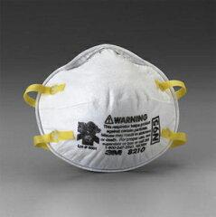 3M【スリーエム】N95防護マスク《8210》20枚入[防塵マスク]
