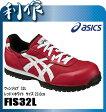 アシックス 作業用靴 ウィンジョブ 32L サイズ:23.0cm [ FIS32L ] 2301:レッド×ホワイト asics WINJOB 作業服 作業着 安全靴