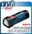 ボッシュ バッテリーライト (LED) [ GLI PocketLED ] 10.8V本体のみ / バッテリー、充電器なし