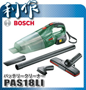 BOSCH 送料無料【ボッシュ】 バッテリークリーナー 18V 1.5Ah《 PAS18LI(セット品) 》DIY用 ...