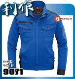 バートル ジャケット サイズ:S [ 9071 ] 42ロイヤルブルー Bartle 作業服 作業着