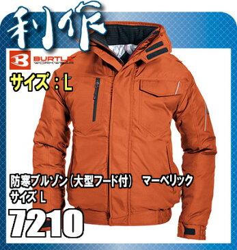 バートル(BURTLE) 防寒ブルゾン(大型フード付) [ 7210 ] 82マーベリック サイズL 作業着 作業服