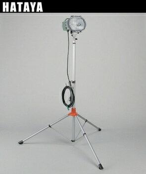 【ハタヤ】メタルハライドライト《MLCX-105KH》三脚スタンドタイプ5m電線仕様[屋外用]:道具屋 利作
