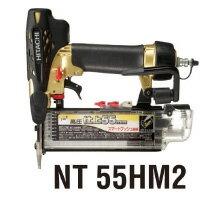 【日立工機】 釘打機 仕上釘打機 高圧 《 NT55HM2 》フィニッシュ エア釘打機 NT55HM2:道具屋 利作