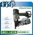 【日立工機】 釘打機 50mm ロール釘打機 高圧 《 NV50HMC ( G ) 》 メタリックグレー エア 釘打機 NV50HMC ( G )