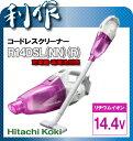 日立 コードレス クリーナー R14DSL (NN)(R) HitachiKoki 送料無料【日立工機】 掃除機 クリー...