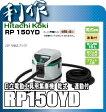 【日立工機】電動工具用集じん機《RP150YD》15L乾式専用 連動付 集塵機