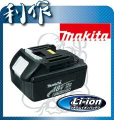 makita【マキタ】18Vリチウムイオンバッテリー《BL1830》