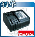 makita【マキタ】36Vリチウムイオンバッテリー対応充電器《DC36WA》BL3622専用