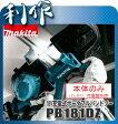 マキタ 充電式 ポータブルバンドソー [ PB181DZ ] 18V本体のみ / (バッテリ、充電器なし)