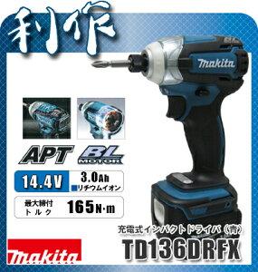 マキタ インパクトドライバー 充電式 14.4V 《 TD136DRFX (青) 》セット品 コードレス インパ...