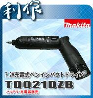 【マキタ】7.2Vリチウムイオン充電式ペンインパクトドライバ(白)《TD021DZW(白)》本体のみバッテリ・充電器・ケースなし「インパクトドライバ」