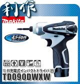 マキタ 充電式インパクトドライバ [ TD090DWXW ] 10.8V(1.3Ah)セット品(白) / インパクトドライバー