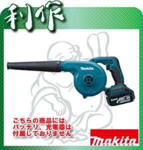本体のみ マキタ ブロワ UB182DZ makita【マキタ】 ブロワ 充電式 18V 《 UB182DZ 》本体のみ ...