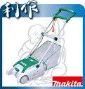 【マキタ】芝刈機《MLM2850》刈込幅280mm「芝刈り機...