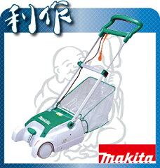 ★送料無料★makita【マキタ】芝刈機《MLM2850》刈込幅280mm「芝刈り機 電動」