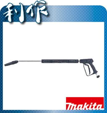 【マキタ】ライフルガン《SP04999186》可変ノズル付/HW701、EHW102、EHW153S標準付属品