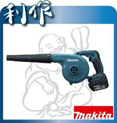 マキタ コードレス ブロワ ブロア UB142DRF makita【マキタ】 ブロワ ブロア 充電式 14.4V 《 U...