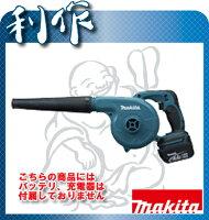 マキタ充電式ブロワ[UB142DZ]14.4V本体のみ/(バッテリ、充電器なし)ブロア