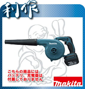 マキタ コードレス ブロワ ブロア UB142DZ makita【マキタ】ブロワ ブロア 充電式 14.4V 《 UB1...