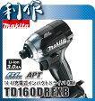 マキタ 充電式インパクトドライバ [ TD160DRFXB ] 14.4V(3.0Ah)セット品(黒) / インパクトドライバー
