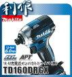 マキタ 充電式インパクトドライバ [ TD160DRGX ] 14.4V(6.0Ah)セット品(青) / インパクトドライバー