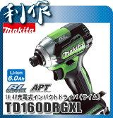 マキタ 充電式インパクトドライバ [ TD160DRGXL ] 14.4V(6.0Ah)セット品(ライム) / インパクトドライバー