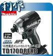 マキタ 充電式インパクトドライバ [ TD170DRFXB ] 18V(3.0Ah)セット品(黒) / インパクトドライバー