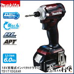 マキタ充電式インパクトドライバ[TD171DGXAR]18V(6.0Ah)セット品(オーセンティックレッド)/インパクトドライバー