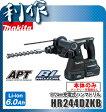 マキタ 充電式ハンマドリル 24mm (SDSプラスシャンク) [ HR244DZKB ] 18V本体のみ(黒) / (バッテリ、受電器なし)