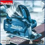 マキタ 充電式チップソーカッタ [ CS553DRG ] 18V(6.0Ah)セット品
